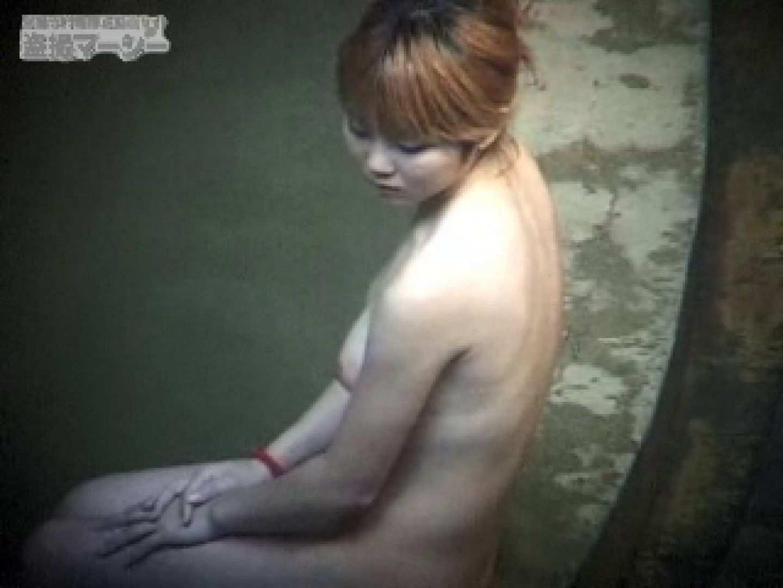白昼の浴場絵巻美女厳選版dky-04 オマンコ   美女  97pic 26