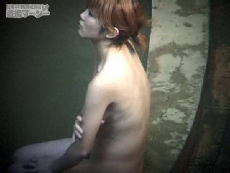 白昼の浴場絵巻美女厳選版dky-04 オマンコ   美女  97pic 28