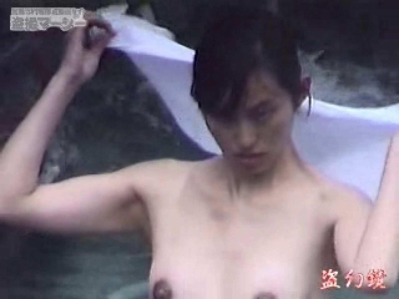 白昼の浴場絵巻美女厳選版dky-04 オマンコ   美女  97pic 45