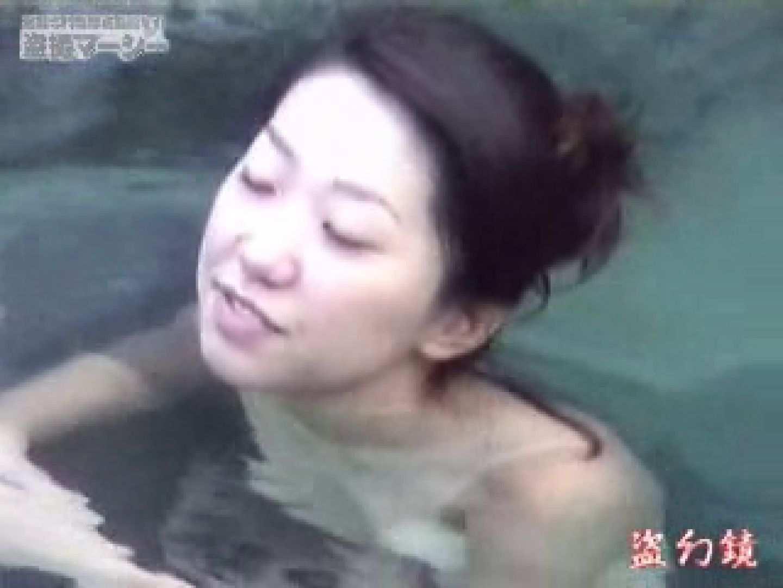 白昼の浴場絵巻美女厳選版dky-04 オマンコ   美女  97pic 48
