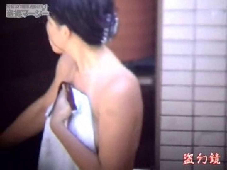 白昼の浴場絵巻美女厳選版dky-04 オマンコ   美女  97pic 58