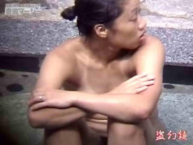 白昼の浴場絵巻美女厳選版dky-04 オマンコ   美女  97pic 69