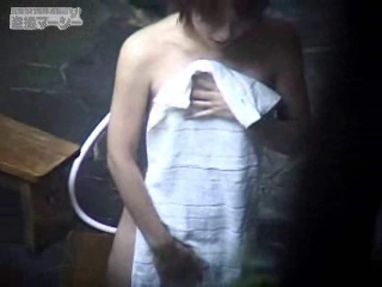 白昼の浴場絵巻美女厳選版dky-04 オマンコ   美女  97pic 94