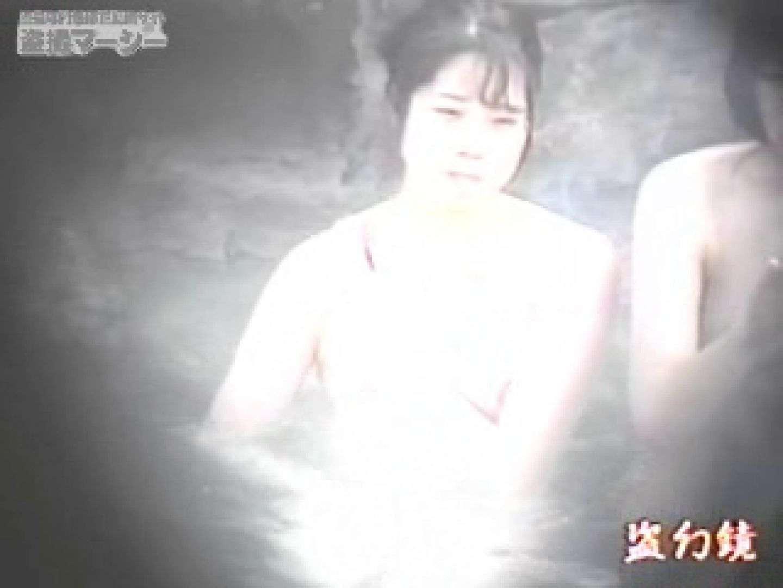 特選白昼の浴場絵巻ty-3 股間 | 女湯  59pic 8