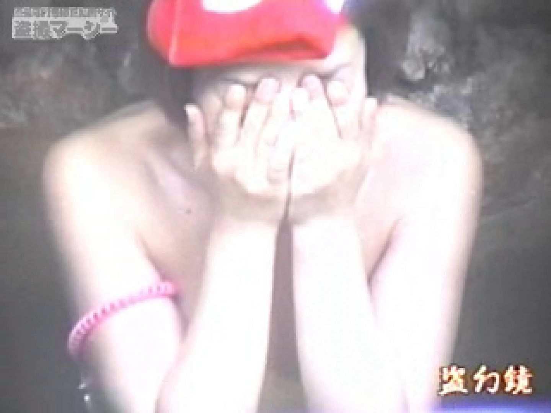 特選白昼の浴場絵巻ty-3 股間 | 女湯  59pic 13