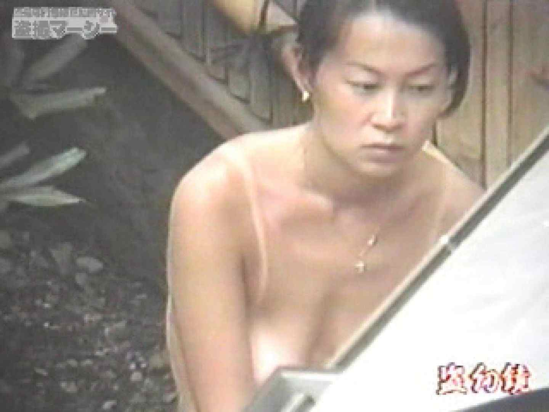 特選白昼の浴場絵巻ty-3 股間 | 女湯  59pic 18