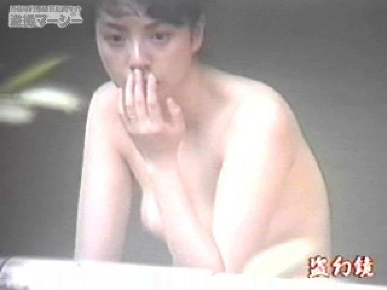 特選白昼の浴場絵巻ty-3 股間 | 女湯  59pic 26