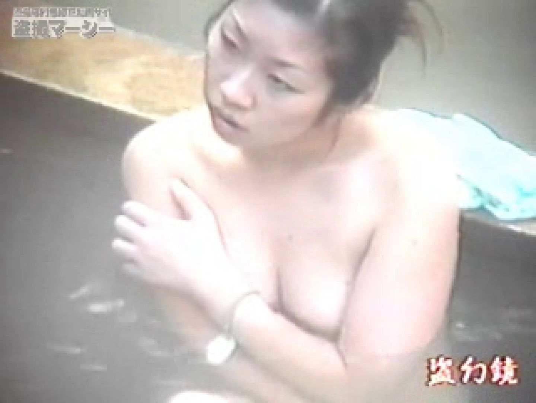 特選白昼の浴場絵巻ty-3 股間 | 女湯  59pic 34