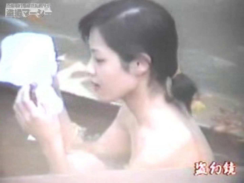 特選白昼の浴場絵巻ty-3 股間 | 女湯  59pic 46