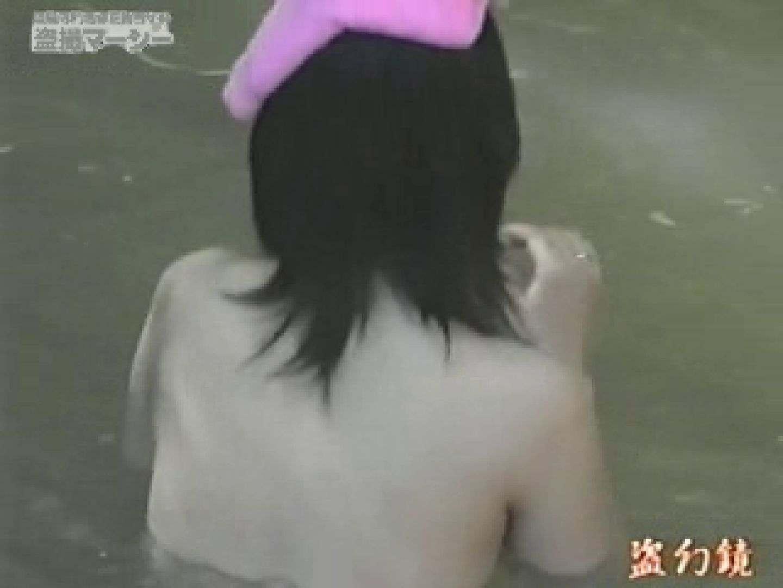 特選白昼の浴場絵巻ty-13 マンコ | オマンコ  80pic 32