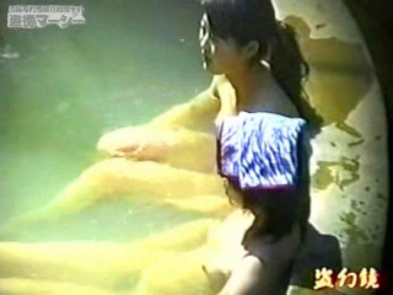 特選白昼の浴場絵巻ty-16 露天 | ロリ  62pic 48