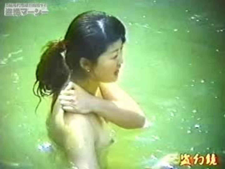 特選白昼の浴場絵巻ty-16 露天 | ロリ  62pic 52