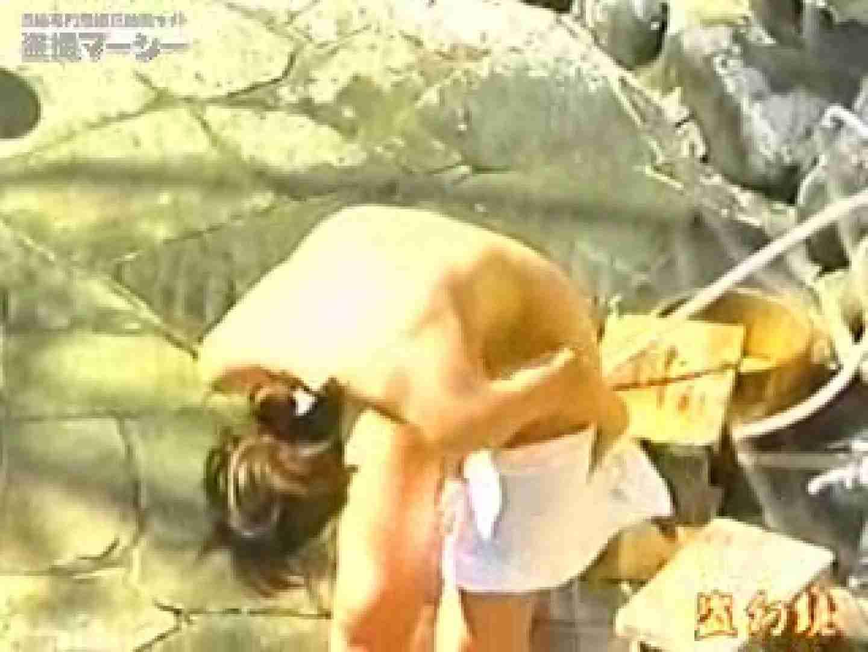 特選白昼の浴場絵巻ty-16 露天 | ロリ  62pic 54