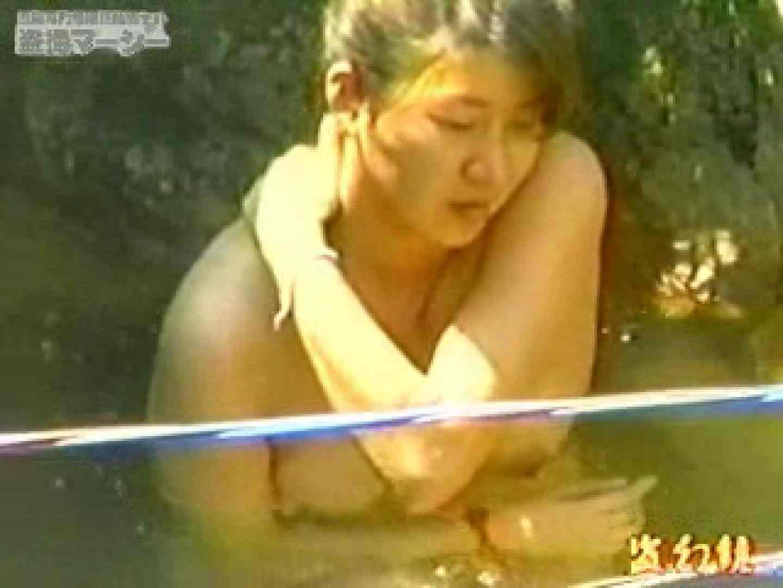 特選白昼の浴場絵巻ty-16 露天 | ロリ  62pic 57