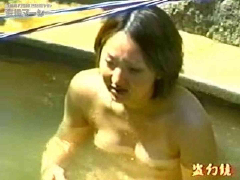 特選白昼の浴場絵巻ty-16 露天 | ロリ  62pic 61