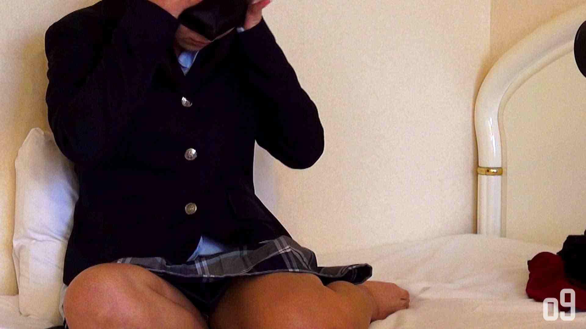 vol.2 制服に着替えてもらいました。 制服ガール   HなOL  83pic 78