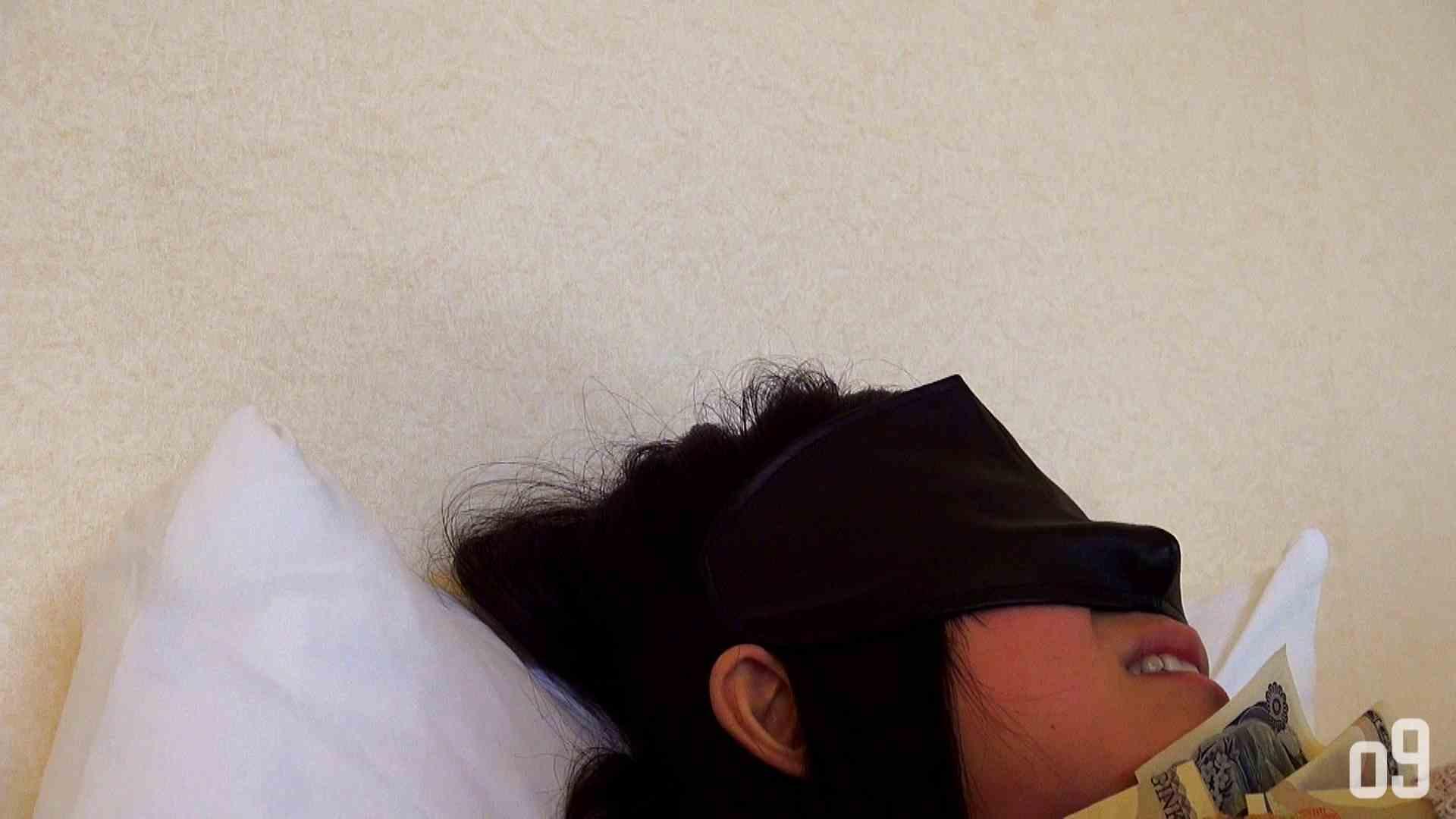 vol.6 TKSさんが震える!留華ちゃんの不慣れな手コキで念願の射精! HなOL   下着  56pic 16