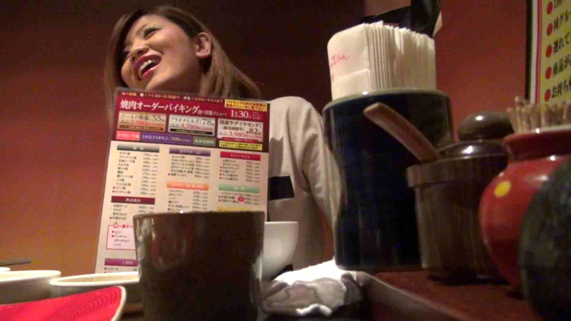 【出会い01】大助さんMちゃんと食事会 悪戯 | 友人  56pic 7