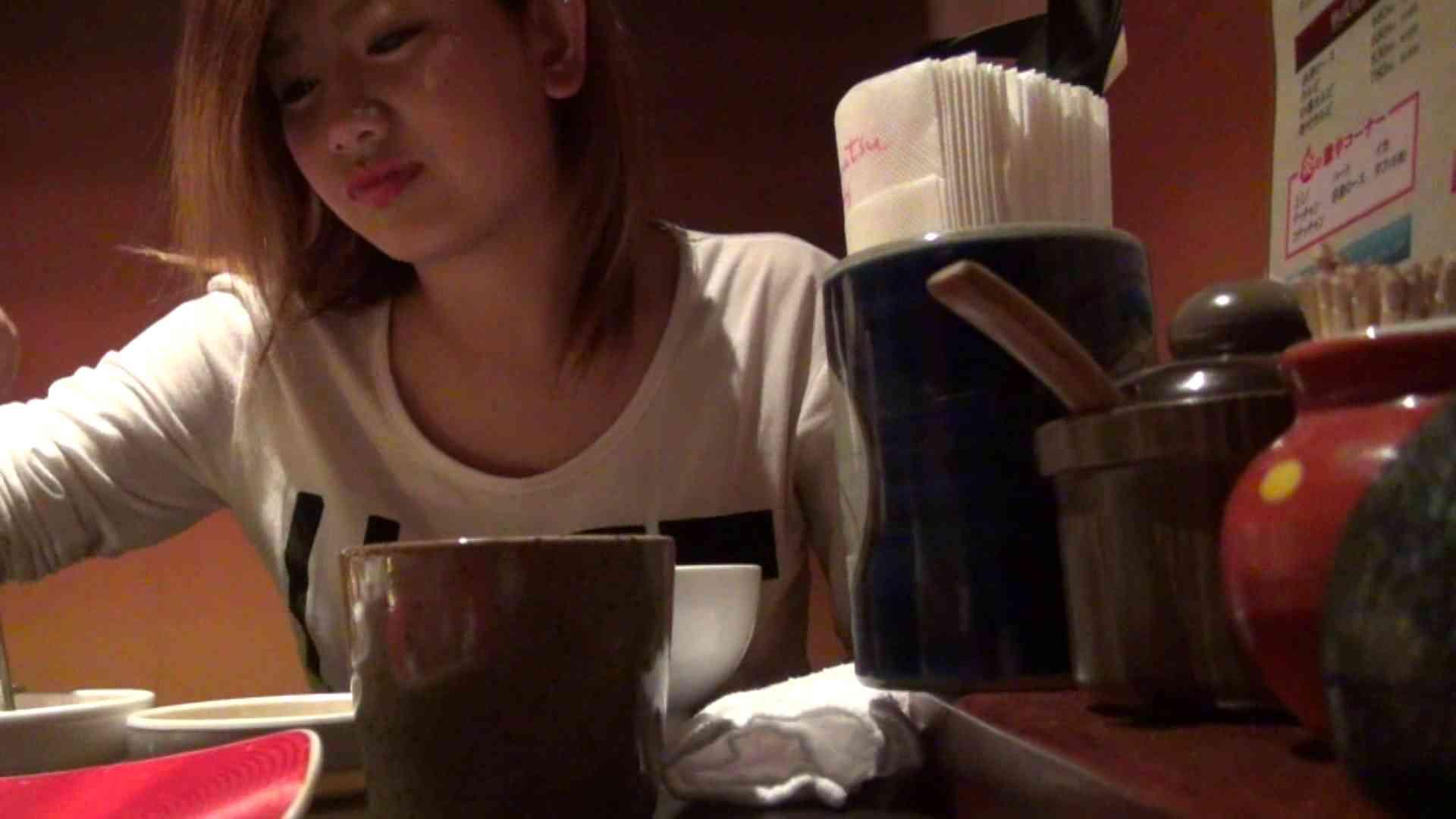 【出会い01】大助さんMちゃんと食事会 悪戯 | 友人  56pic 11