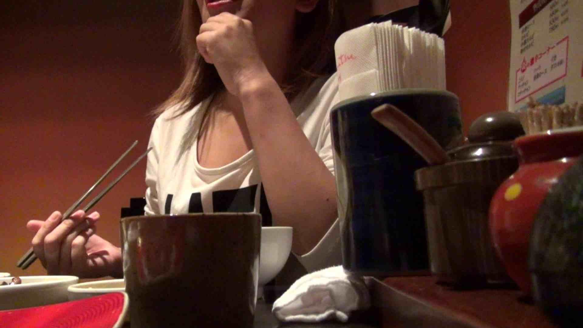 【出会い01】大助さんMちゃんと食事会 悪戯 | 友人  56pic 27