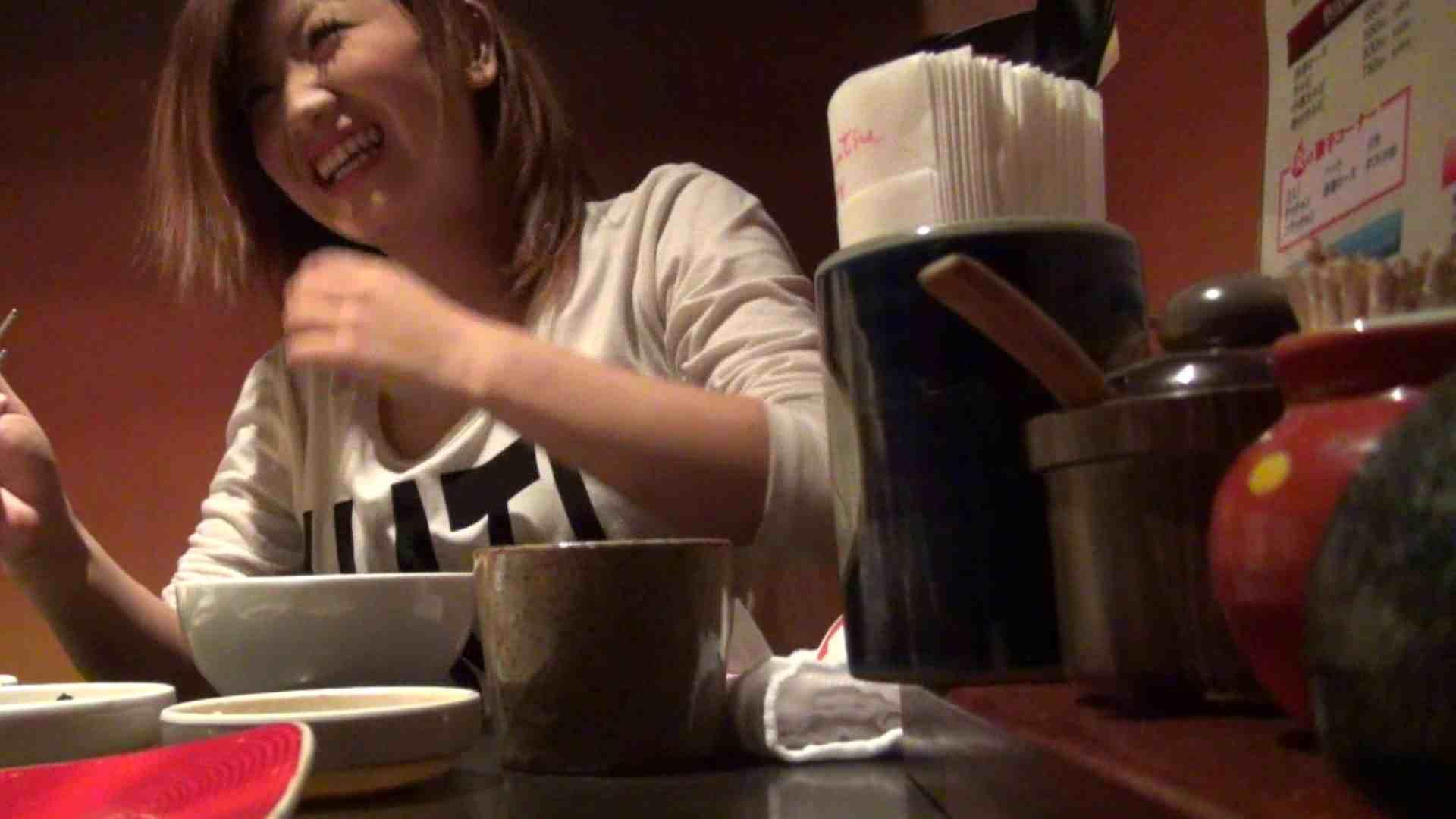 【出会い01】大助さんMちゃんと食事会 悪戯 | 友人  56pic 32