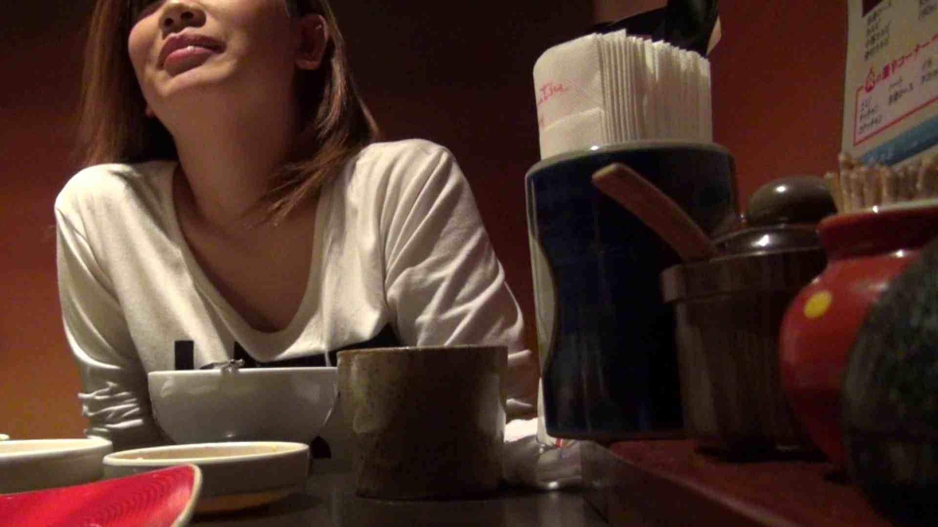 【出会い01】大助さんMちゃんと食事会 悪戯 | 友人  56pic 38