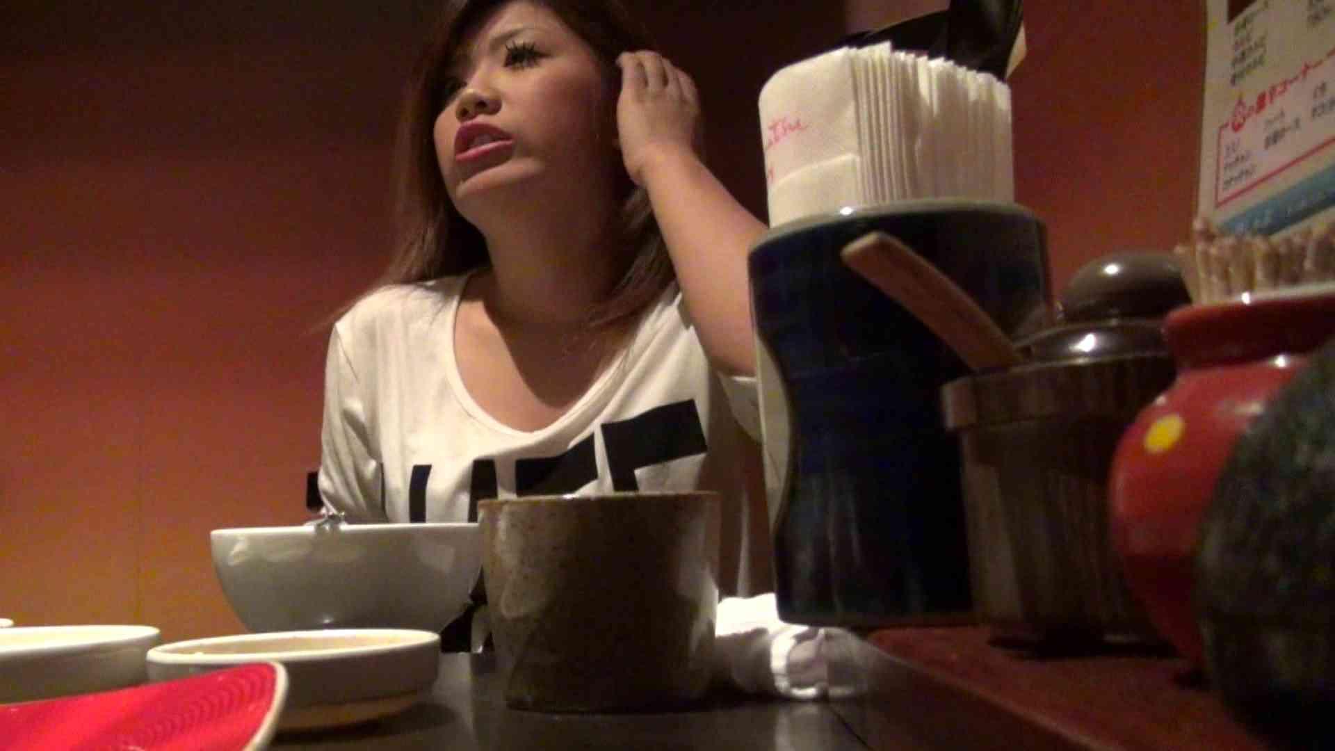 【出会い01】大助さんMちゃんと食事会 悪戯 | 友人  56pic 42