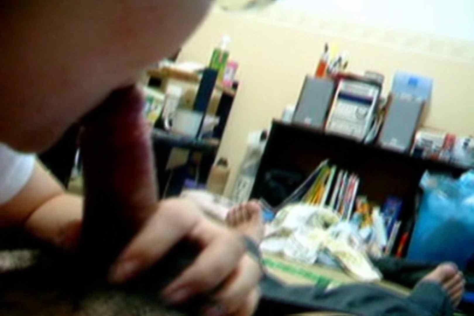 ウイルス流出 鹿児島県庁職員 中瀬瀬久成の流出ビデオ おまんこ | ビッチなギャル  59pic 33