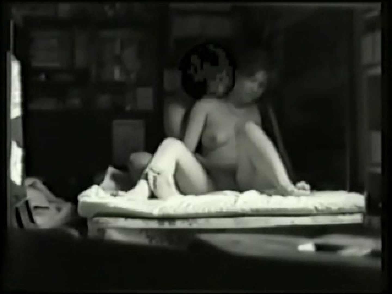 素人SEX隠し撮り 5 素人 | 赤外線  70pic 26