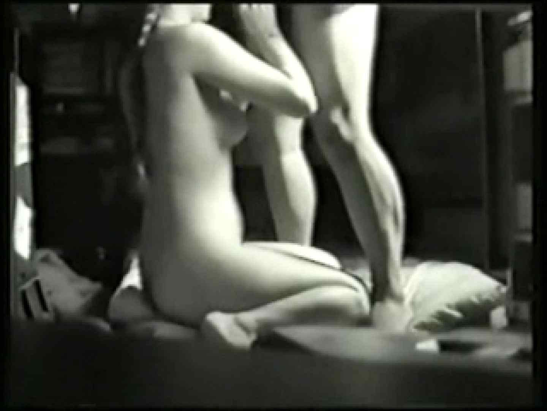 素人SEX隠し撮り 5 素人 | 赤外線  70pic 46