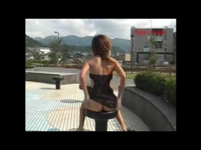 伝説の露出女神 特集1 おまんこ   ビッチなギャル  74pic 25