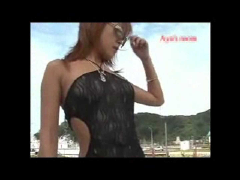 伝説の露出女神 特集1 おまんこ   ビッチなギャル  74pic 29