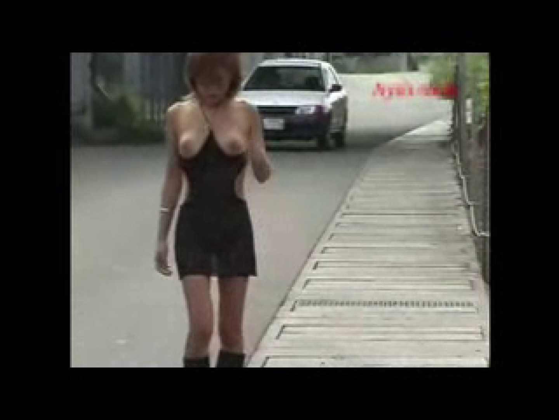 伝説の露出女神 特集1 おまんこ   ビッチなギャル  74pic 46
