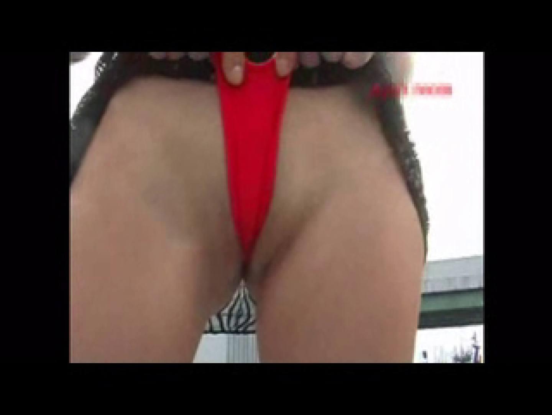 伝説の露出女神 特集1 おまんこ   ビッチなギャル  74pic 48