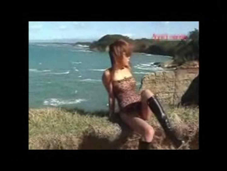 伝説の露出女神 特集1 おまんこ   ビッチなギャル  74pic 58