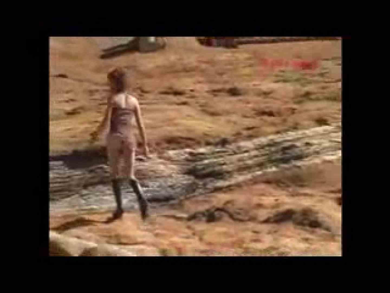 伝説の露出女神 特集1 おまんこ   ビッチなギャル  74pic 62