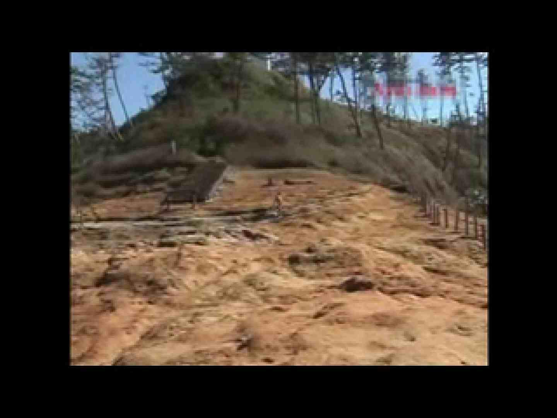 伝説の露出女神 特集1 おまんこ   ビッチなギャル  74pic 63