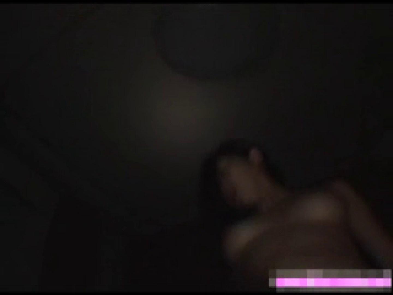 SEX中毒のユミちゃん 淫乱   SEX  58pic 16