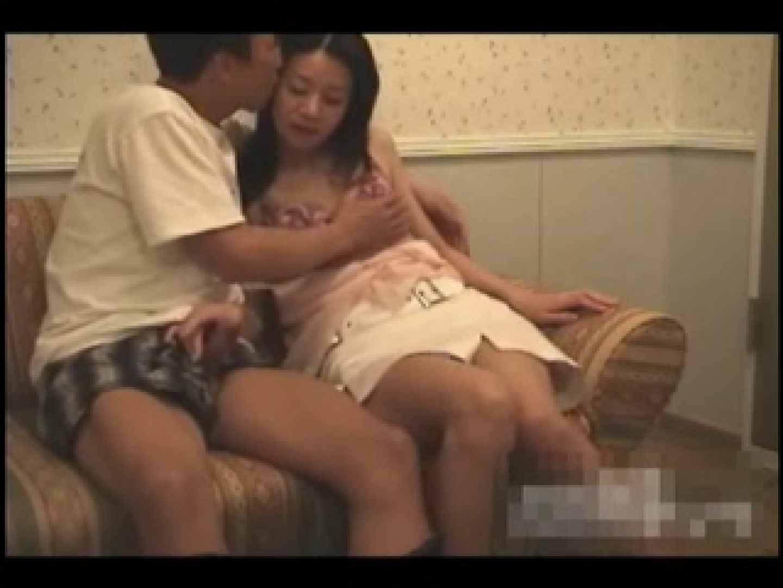 同じ職場に勤務する43歳美熟女 ホテル潜入 | 熟女  97pic 16