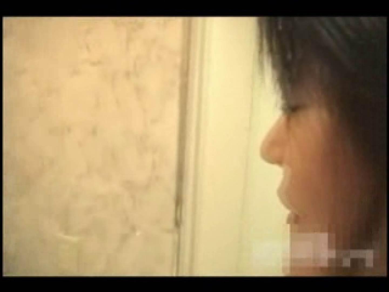 同じ職場に勤務する43歳美熟女 ホテル潜入 | 熟女  97pic 85