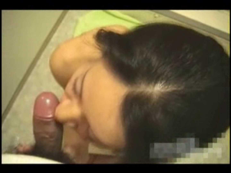 同じ職場に勤務する43歳美熟女 ホテル潜入 | 熟女  97pic 86