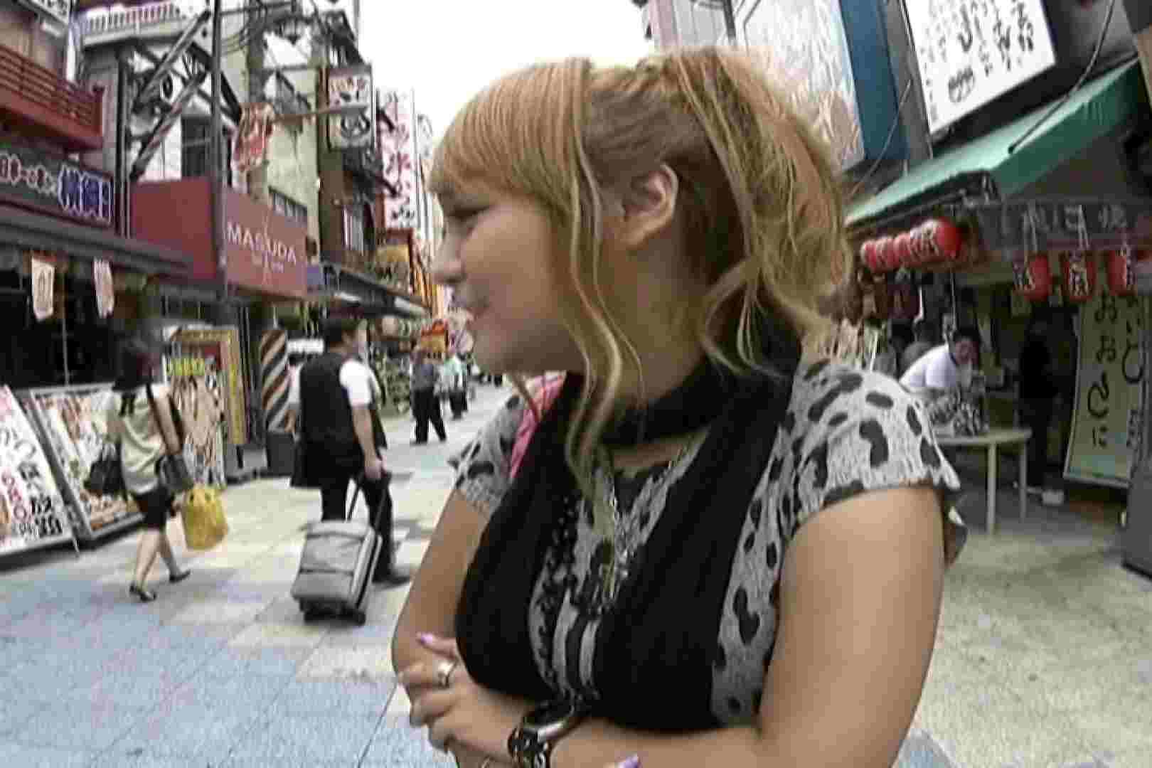 素人ナンパ本番撮り!出会い系でGET!Vol.01 マンコ   素人  54pic 37