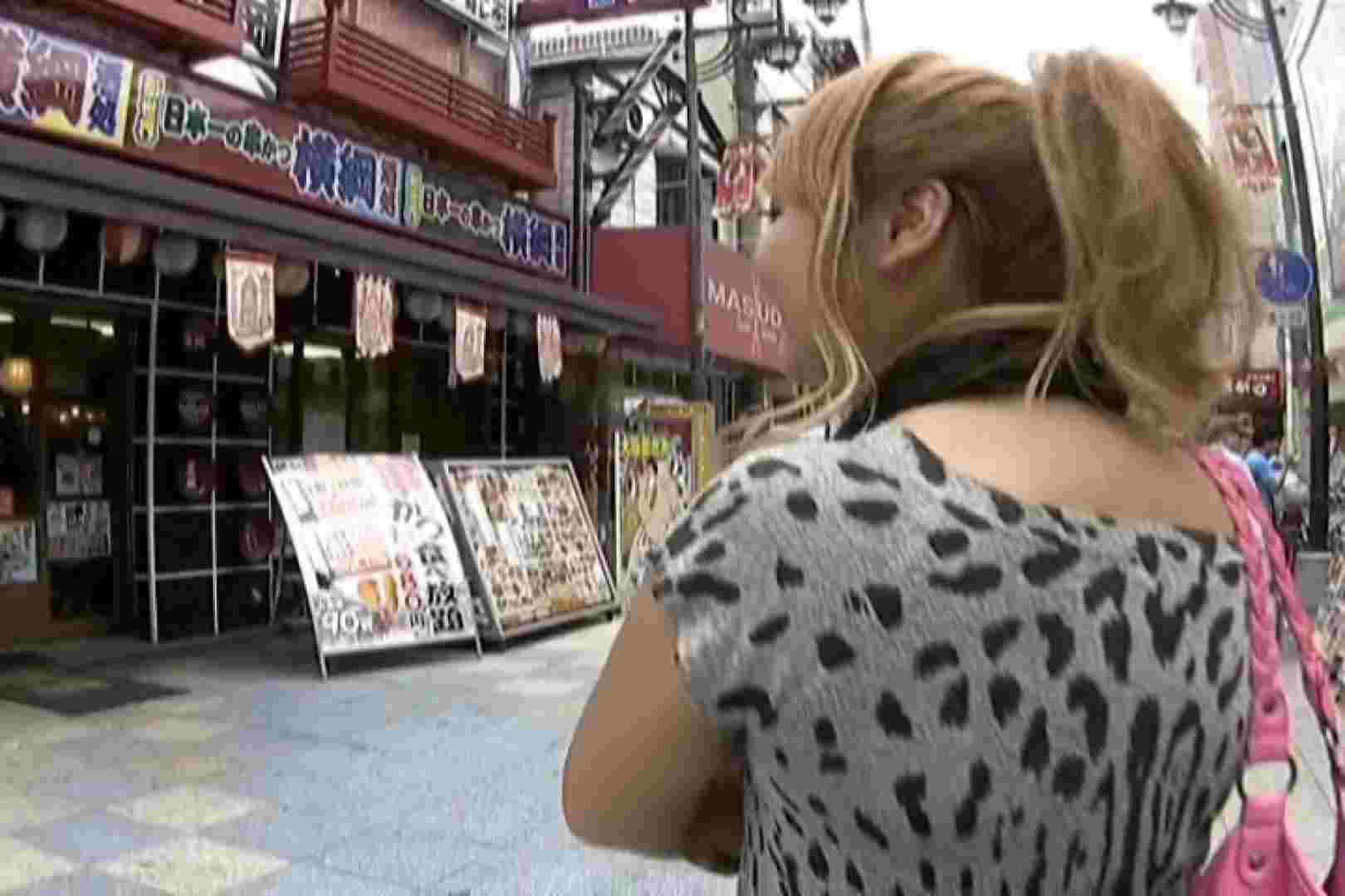 素人ナンパ本番撮り!出会い系でGET!Vol.01 マンコ   素人  54pic 38