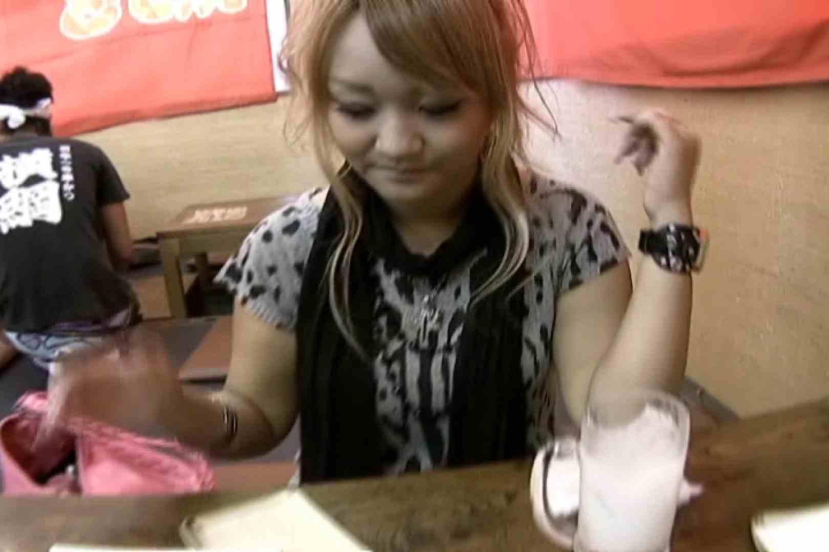 素人ナンパ本番撮り!出会い系でGET!Vol.01 マンコ   素人  54pic 40