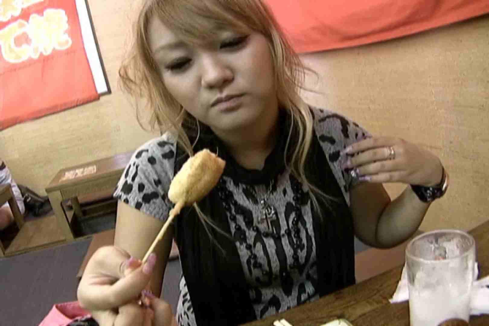 素人ナンパ本番撮り!出会い系でGET!Vol.01 マンコ   素人  54pic 51