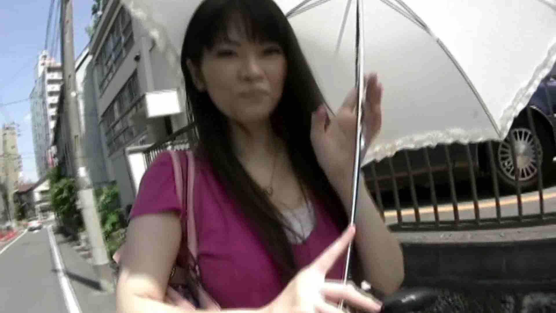素人ナンパ本番撮り!出会い系でGET!Vol.06 股間 | フェラ  105pic 17