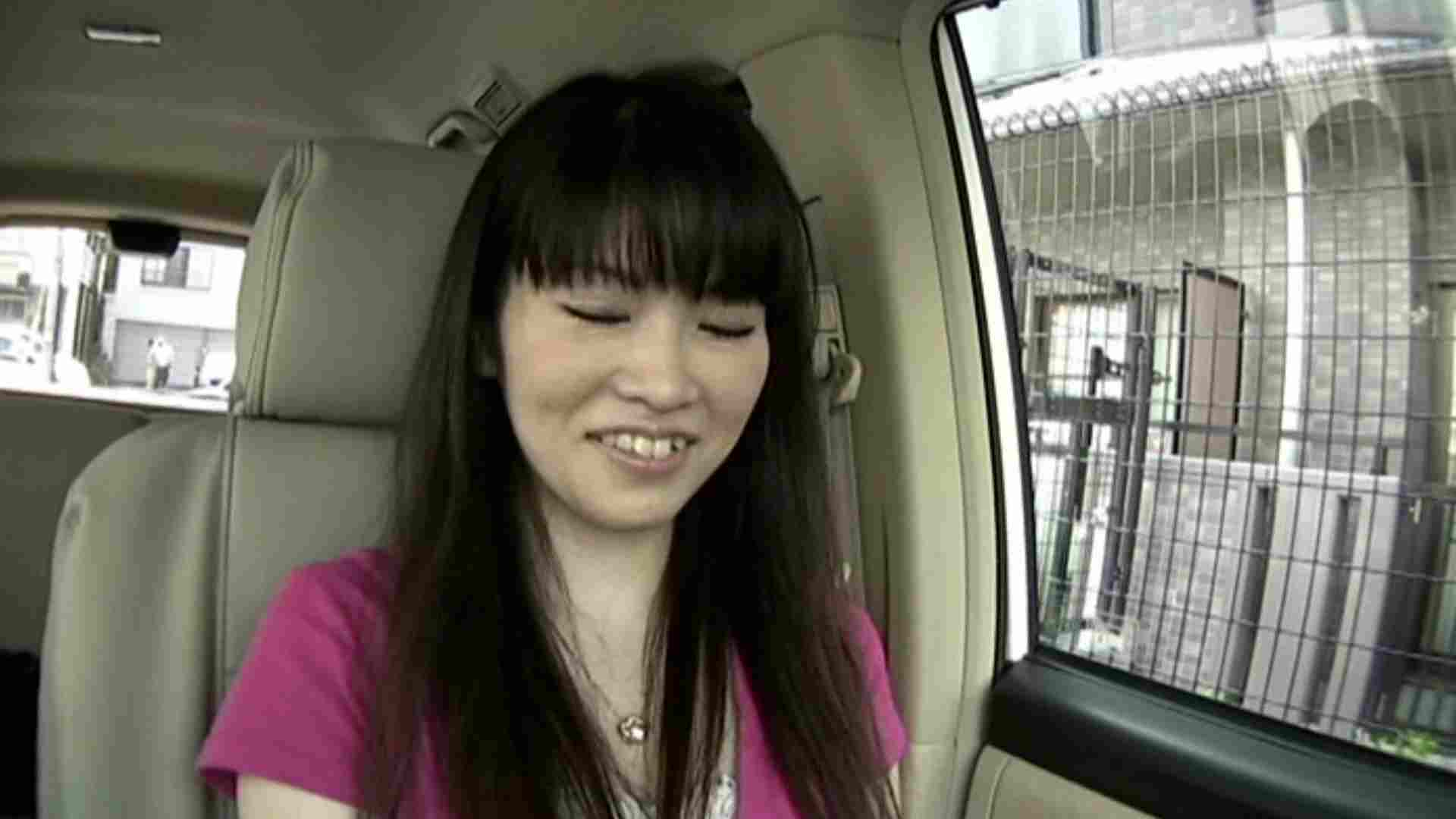 素人ナンパ本番撮り!出会い系でGET!Vol.06 股間 | フェラ  105pic 58