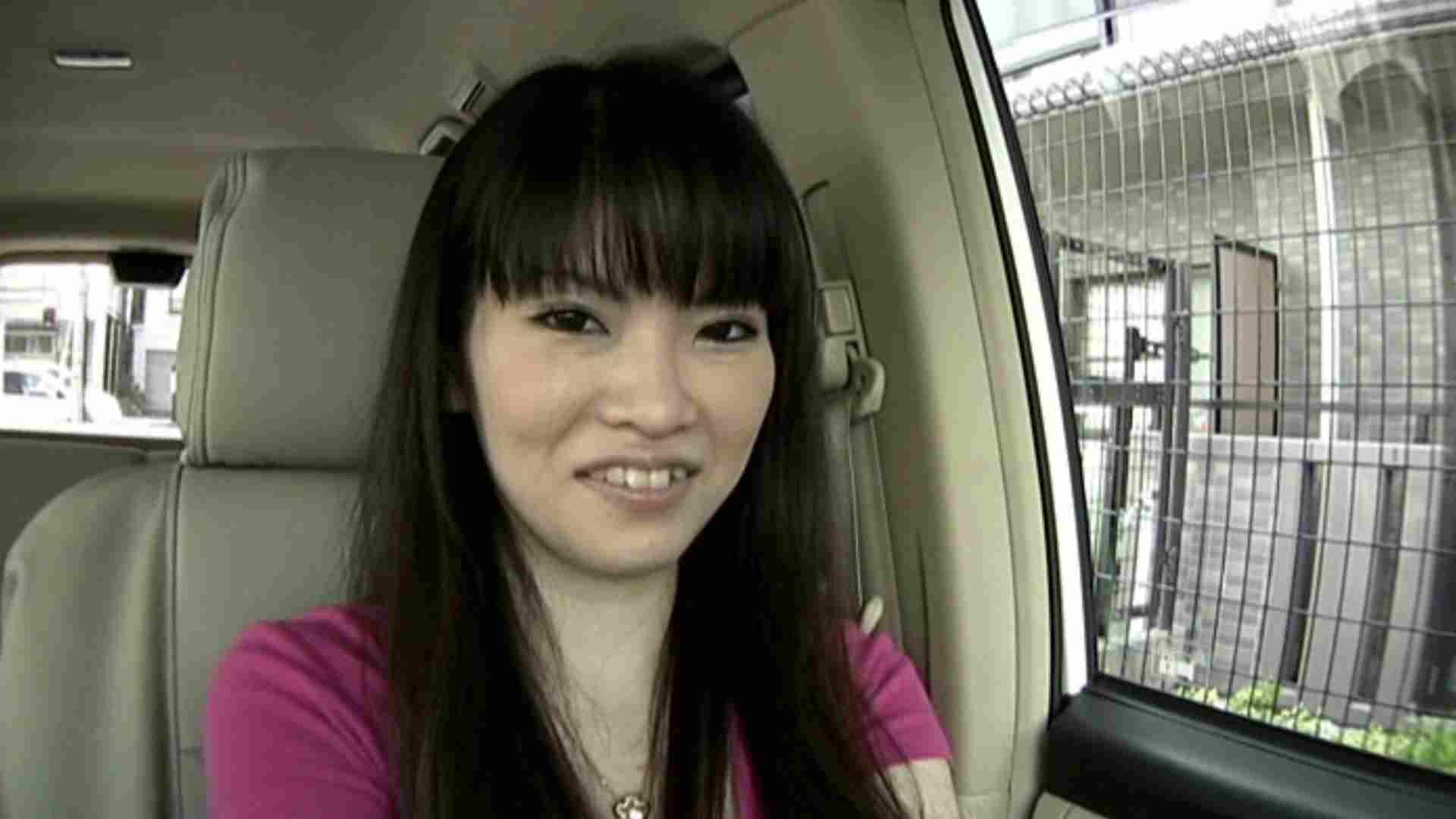 素人ナンパ本番撮り!出会い系でGET!Vol.06 股間 | フェラ  105pic 60