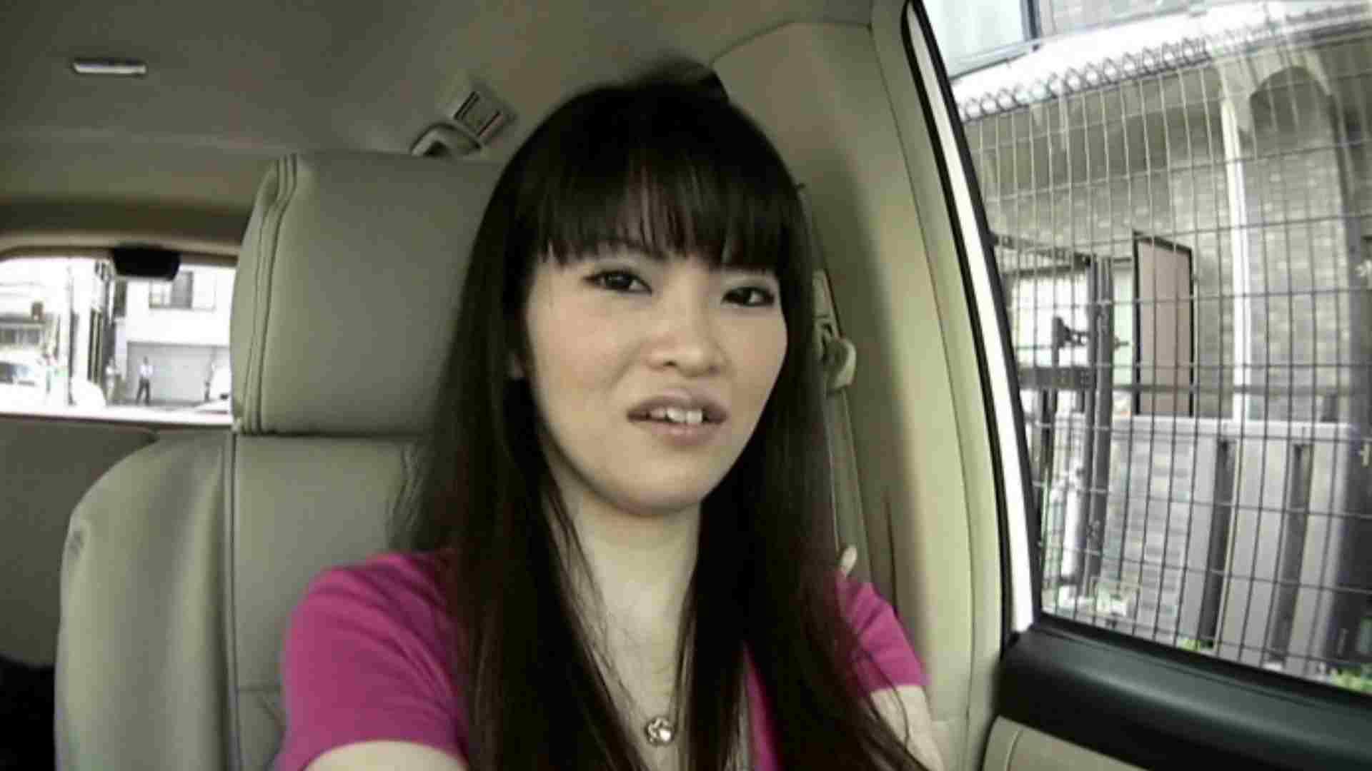 素人ナンパ本番撮り!出会い系でGET!Vol.06 股間 | フェラ  105pic 62