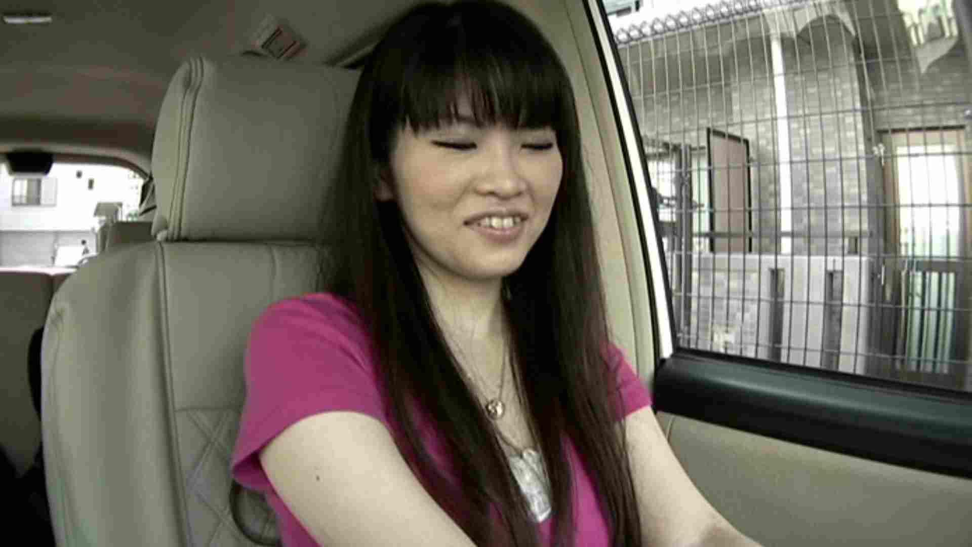 素人ナンパ本番撮り!出会い系でGET!Vol.06 股間 | フェラ  105pic 80